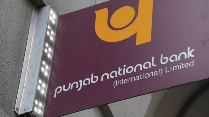 PNB Account Holders: PNB customers should take a new check book by March 31 and find out the new IFSC code of the branch
