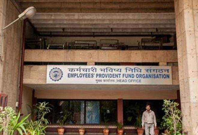 Complain about any problem related to PF here, EPFO ​​said very easy process