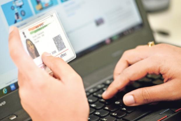 Aadhar Card: The age of the child is less than 5 years, this information will not have to be given for Aadhar card