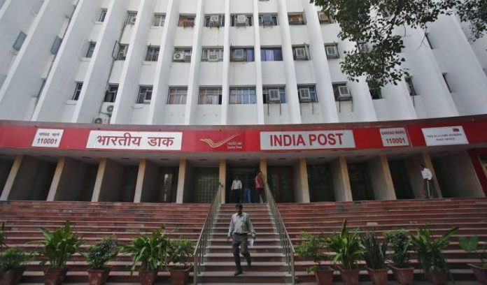 India Post Recruitment 2021: Jobs can be found on these various posts in India Post without examination, apply for 10th, 12th pass, salary will be 81000