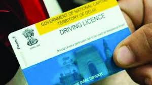 Driving License changed: Big News! Now your driving license will be completely changed! Know immediately, what is going to change,