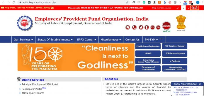 PF account holders: Big relief! Employees' Provident Fund Organization took this decision