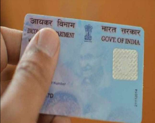 know what is the process of linking pan card with aadhaar