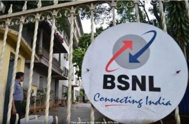 BSNL Offers: In the cheapest plan, BSNL lost the bet, Airtel and Voda-Idea left behind