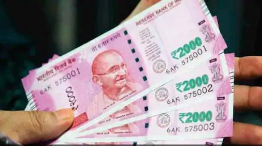 Dearness Allowance (DA) News: State employees will get lump sum DA, will be paid in October