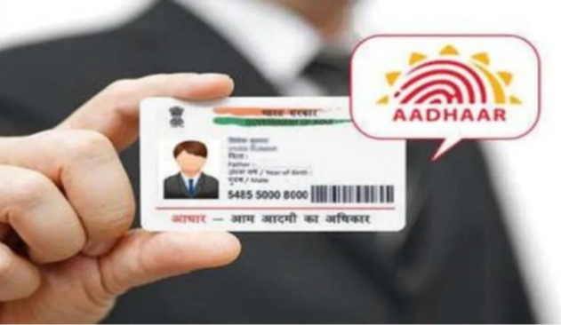 Aadhaar Card: Download this way without registered mobile number, easy way