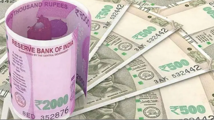 EPFO: PF account holders, know how much money will be available, before Diwali, know details