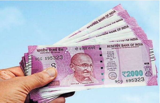 Pension New Rule: Big news! Pension rules will change from October 1, Know details here