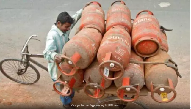 Good News! Now LPG Cylinder will be available for just Rs 634, know how to take advantage
