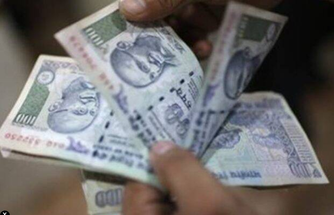 Good News! Government changed the rules of pension! Now you will get 1.25 lakh monthly pension; Know the new rule