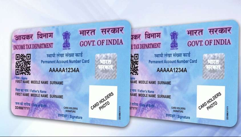 know about pan card this address will not be a concoff