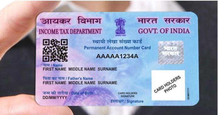 Kaam Ki Baat: You can link Aadhaar with PAN in minutes, here is the easiest way