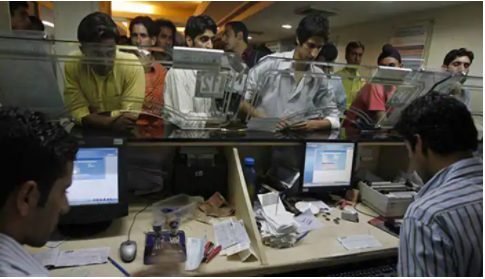 Bank Strike: Bank employees will go on long strike, settle all urgent work, banks will remain closed for so many days!