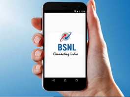 BSNL made the users happy, reduced the price of SMS and brought new plans, know everything