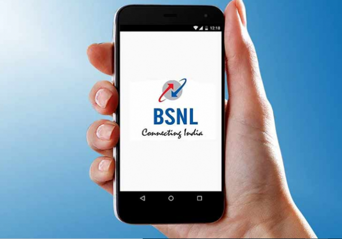 BSNL's very cheap broadband plan! Get 100GB data and free calling for just Rs 299, know details