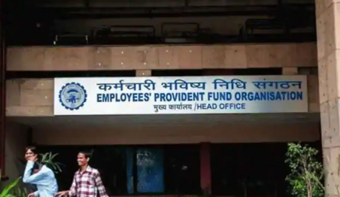 EPFO: Having trouble withdrawing PF money? Then complain on this number from whatsapp