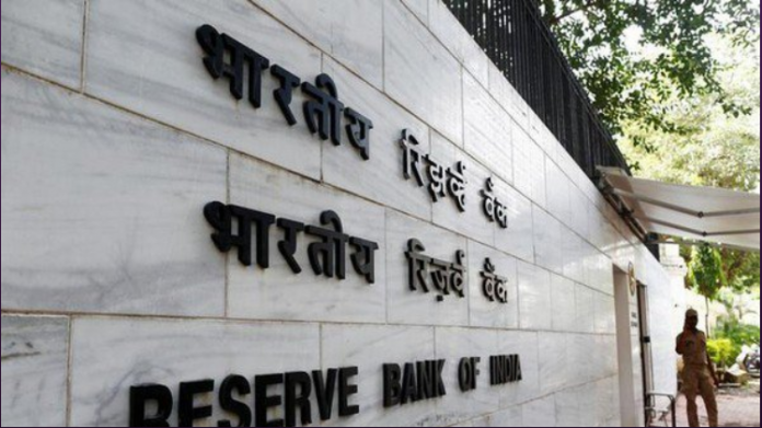 RBI KYC Updation Alert: Fraud in the name of updating KYC! one mistake and account empty