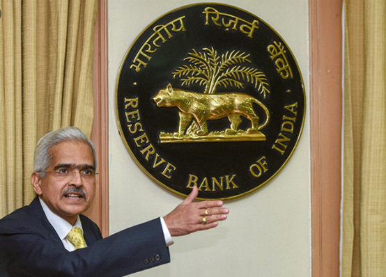 RBI has imposed a fine of Rs 15 lakh on this bank