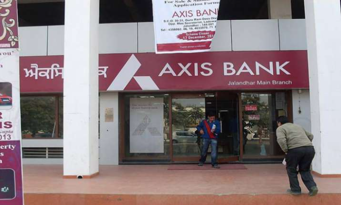 Axis Bank is giving a chance to earn big money! May 10 is the last date, know everything about this scheme