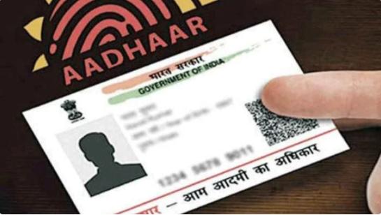 Aadhaar Update: Now these important changes in Aadhaar can be done sitting at home, UIDAI tweeted big information