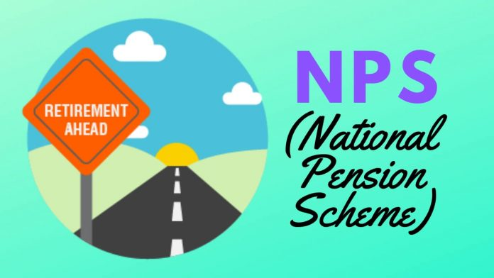 NPS withdrawal new rule: Rules in lieu of premature withdrawal from NPS, new rules will be applicable to these investors