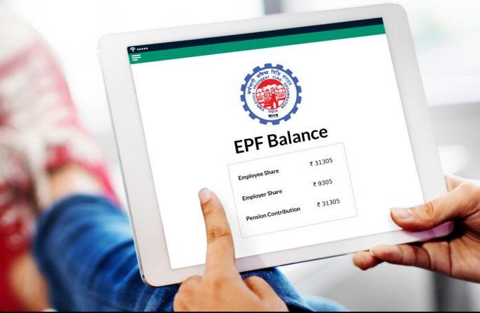 PF Balance Check: 4 easy ways to know PF balance, know here
