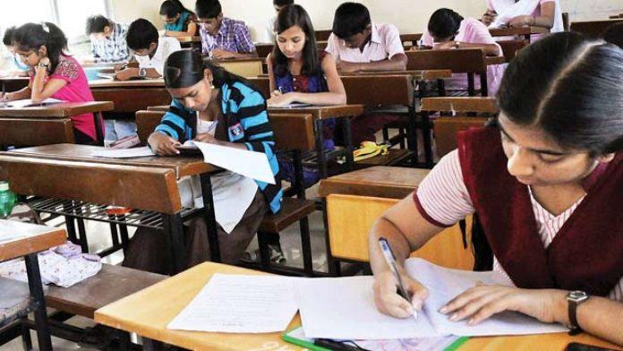 MP Board Exams 2021: Decision on 10th, 12th board exams soon