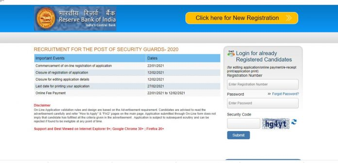 RBI Recruitment 2021: 241 vacancy of Security Guard for 10th pass, read special things