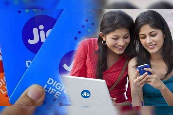 Jio new offers: Big News! Jio is giving 20% cashback on 3 plans, know how to get it