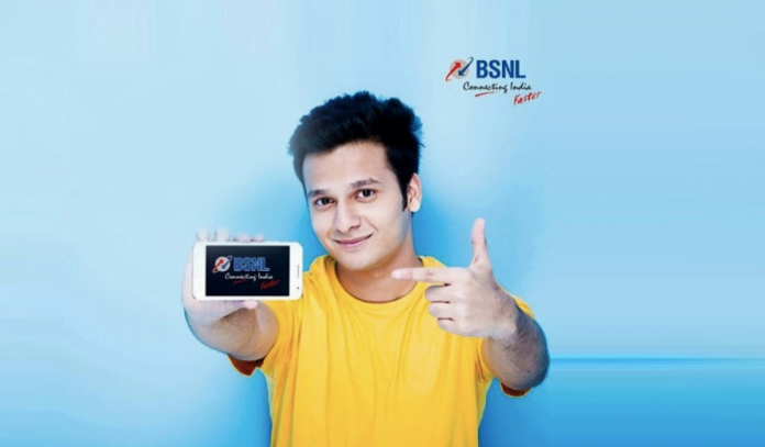 The cheapest plan of BSNL so far! Get 14GB data and free calling for just 47 rupees