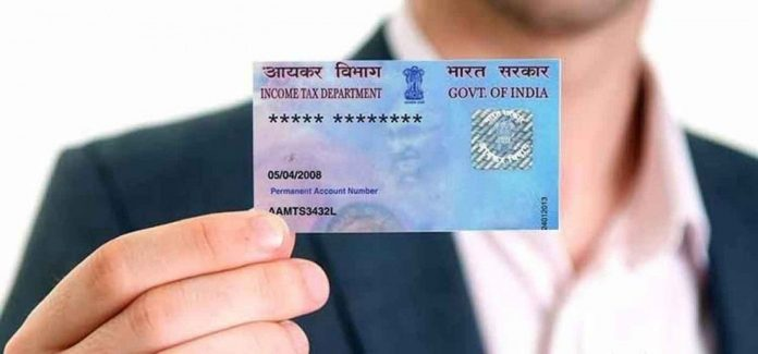 PAN Card Update: Number written on PAN card and hidden in alphabet, many information about you, know what it is