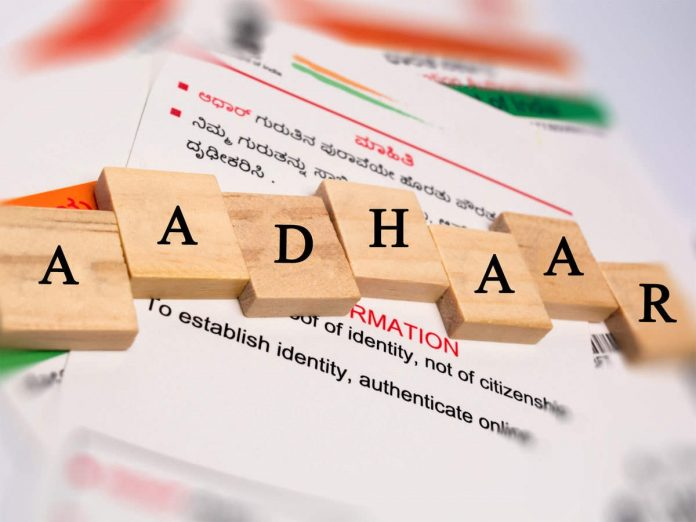 UIDAI: Don't know which number is registered in Aadhaar, so don't take tension now, know this in minutes