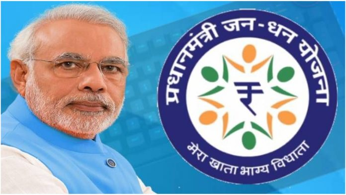 Jandhan Account: By giving a missed call on this number, find out the balance of your Jan Dhan account, save this number