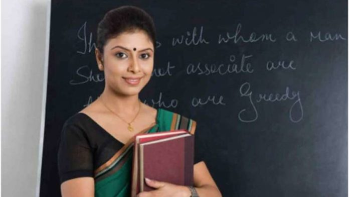 Guest Teacher Recruitment 2020 Merit List Released