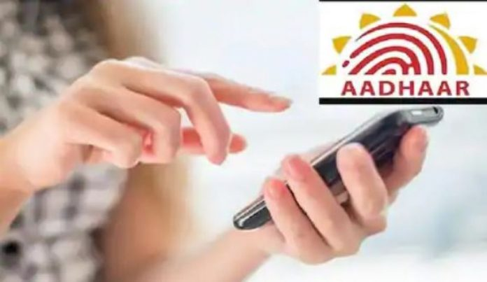 Aadhaar Card update: update your Aadhaar card in 10 minutes from your phone, know these easy processes