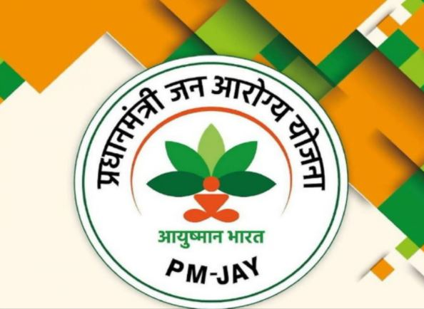 Government made a big announcement! Beneficiaries of Ayushman Bharat scheme will get PVC card for free