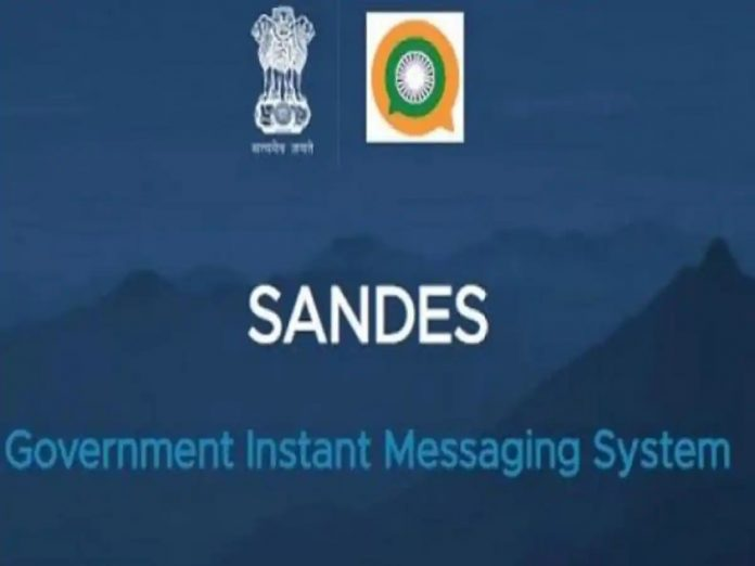 Government 'Sandes' in response to WhatsApp, common people will now be able to use; What is its specialty?