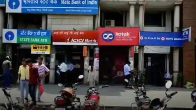 Important news for SBI, HDFC, ICICI customers, this facility will be closed from 30 September