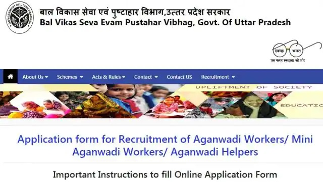 UP Aganwadi Workers Recruitment 2021: Recruitment started for 53000 posts of UP Anganwadi, read 15 instructions of application