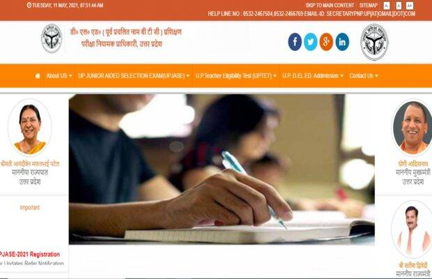 UPTET 2021: Waiting for UP TET notification, this change has been done this time