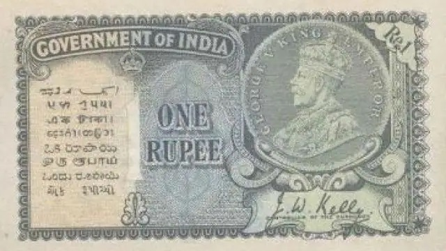 You can make lakhpati 1 rupee note overnight, know how