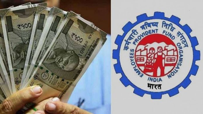 EPFO Form 10C : Imporatnt News! It is necessary to withdraw pension fund, know how to apply online
