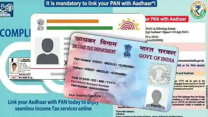 Deadline for linking EPF with Aadhaar extended, know how long the moratorium got