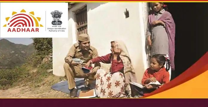 Big update on Aadhaar! Now you will get this facility sitting at home, postman will help