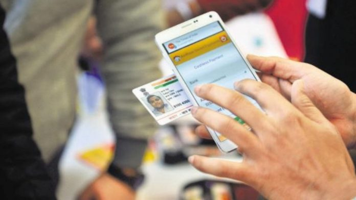 Aadhaar Card update: Mistake in the Aadhar card, just do it sitting at home, know the process