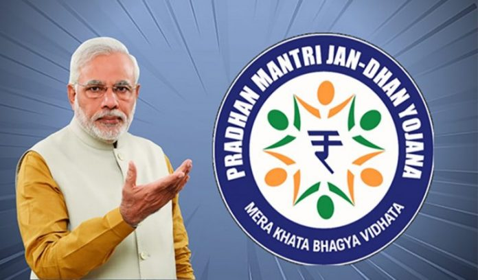 Jan Dhan Bank Account: Big News! You can know the balance of your account with a missed call, note this number immediately