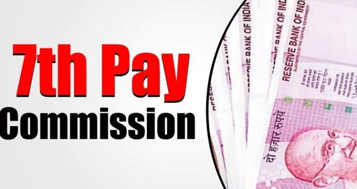 7th Pay Commission: Good News! Government approved one more allowance, salary will increase every month