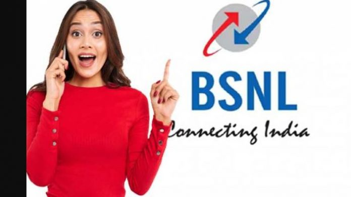 BSNL gave Diwali Gift to users: BSNL offering additional validity and additional data with select prepaid plans in Festival Offers