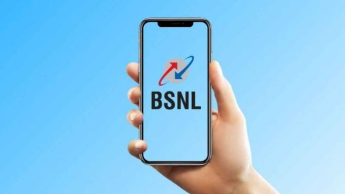 BSNL Rs 429 Recharge Plan: 2GB data, calling and OTT subscription will be available daily for 81 days