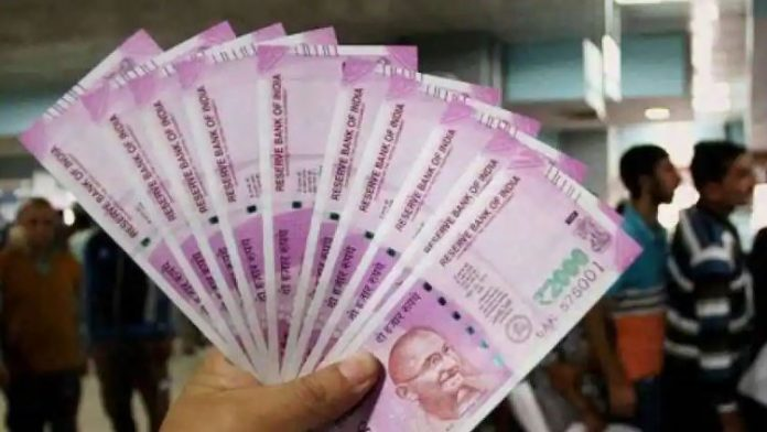 EPFO Alert! Withdrawal of PF immediately after changing job is a loss deal- know how